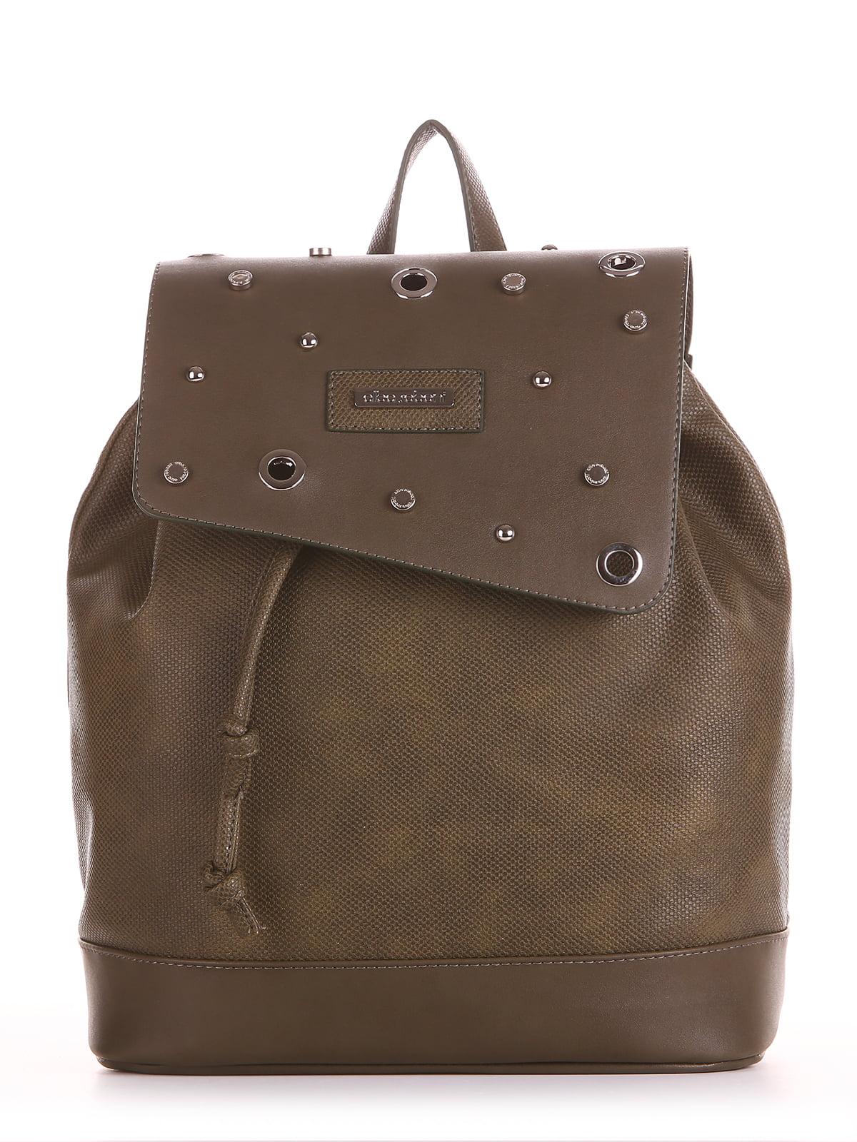 Рюкзак цвета хаки | 5641275