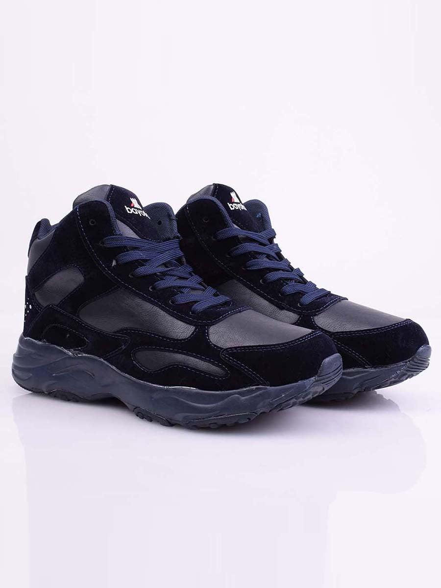 Кроссовки темно-синие | 5642822