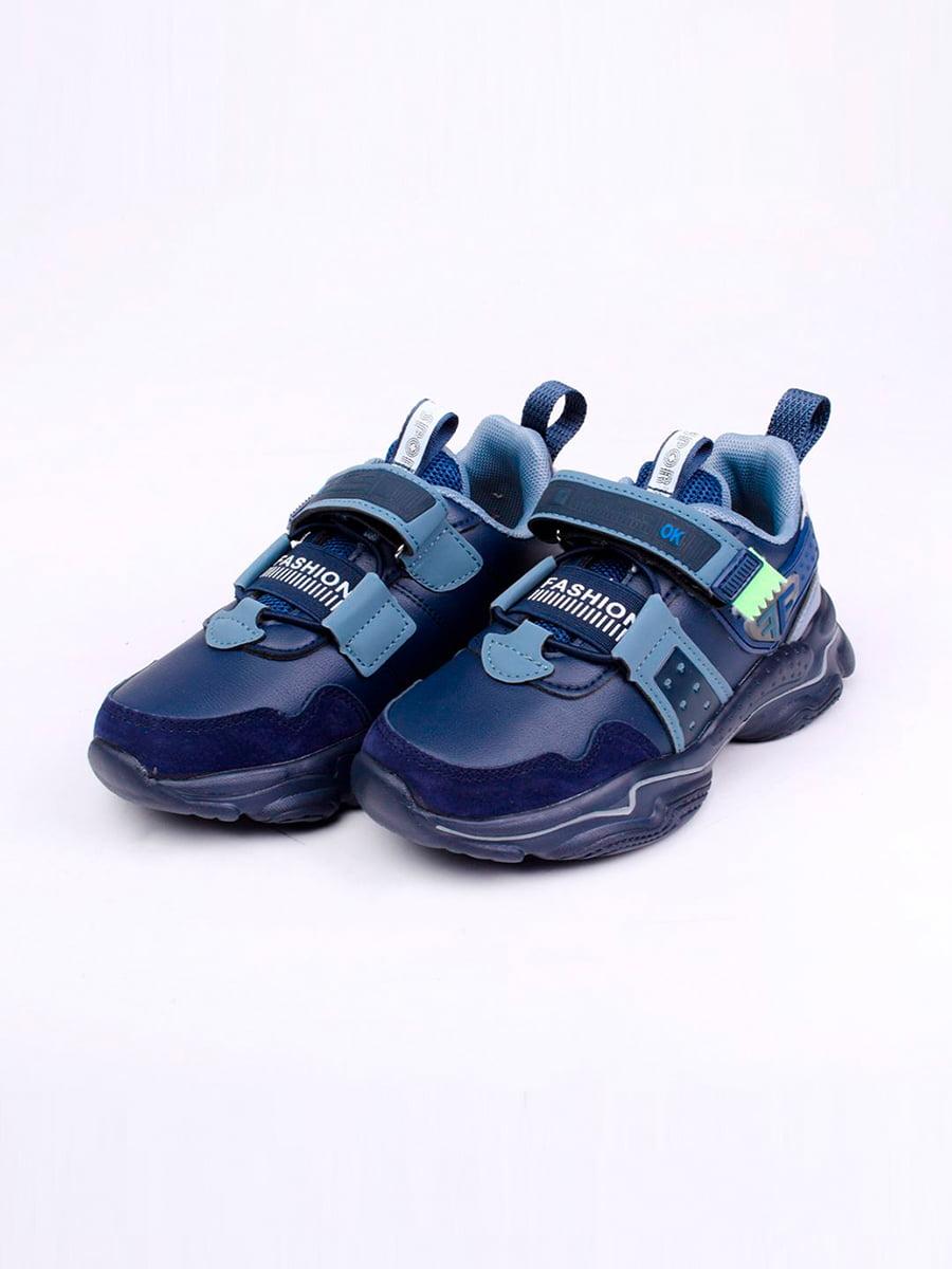 Кроссовки синие | 5644661