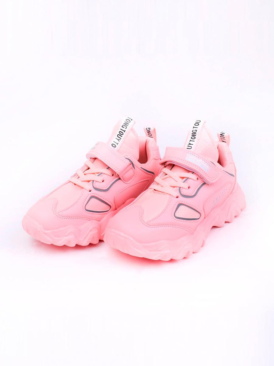 Кроссовки розовые | 5644682