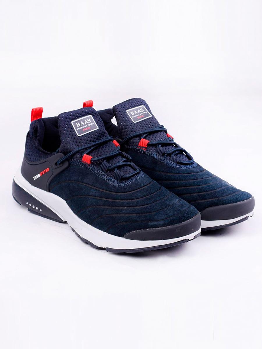 Кроссовки синие | 5644777