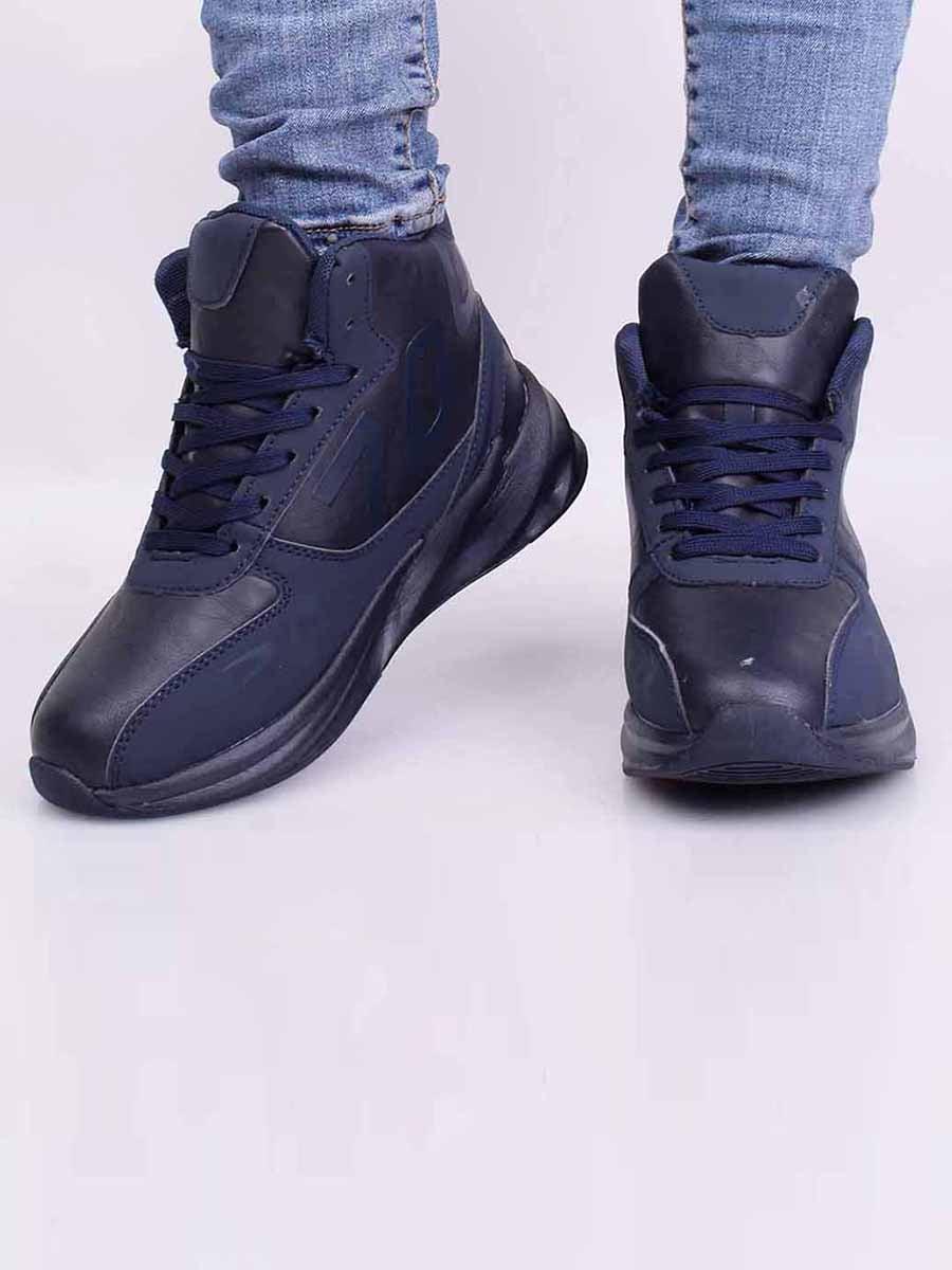 Кросівки сині   5645335