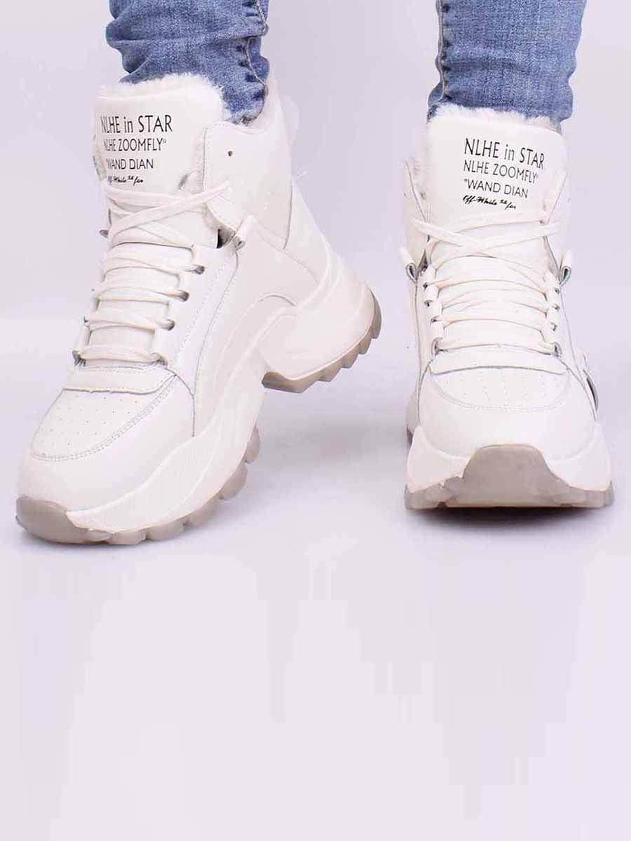 Кроссовки бежевые | 5645360