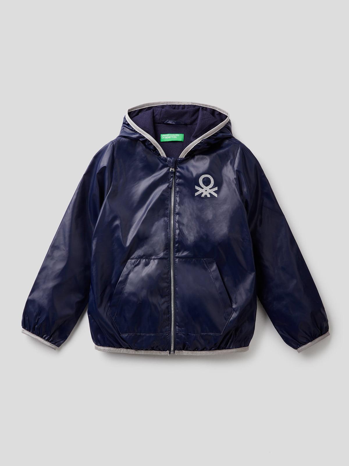 Куртка-толстовка синяя | 5640837