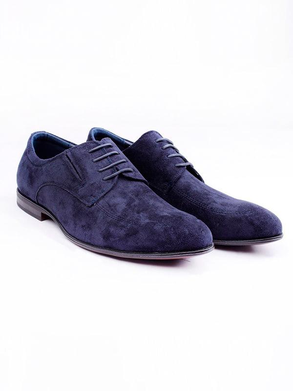 Туфли синие | 5649468