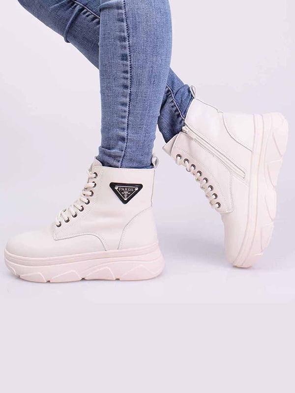 Ботинки цвета пудры | 5650440