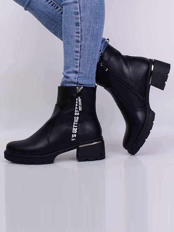 Ботинки черные | 5650541