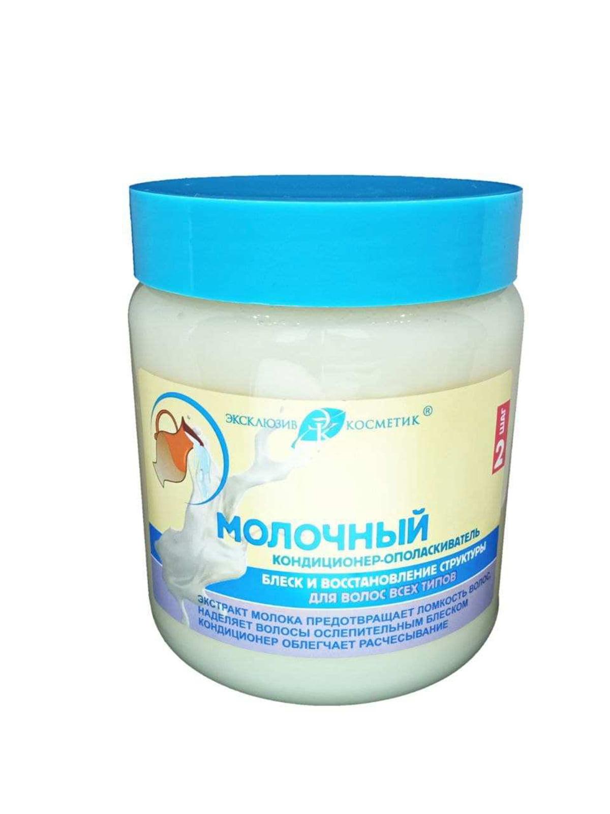Кондиционер-ополаскиватель «Молочный» предотвращение ломкости (500 г) | 5552161