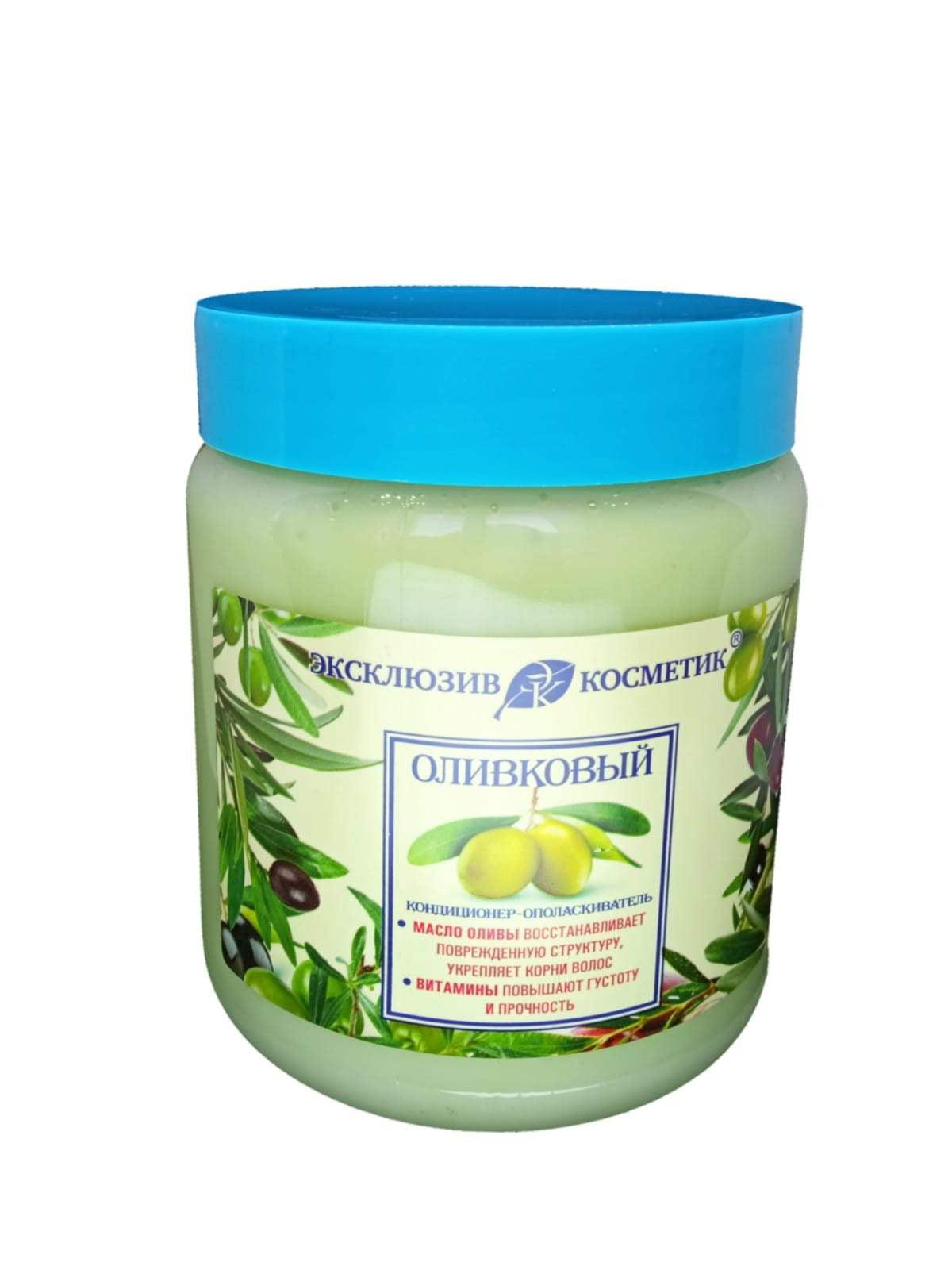 Кондиционер-ополаскиватель «Оливковый» повышение густоты и прочности (500 г) | 5653415