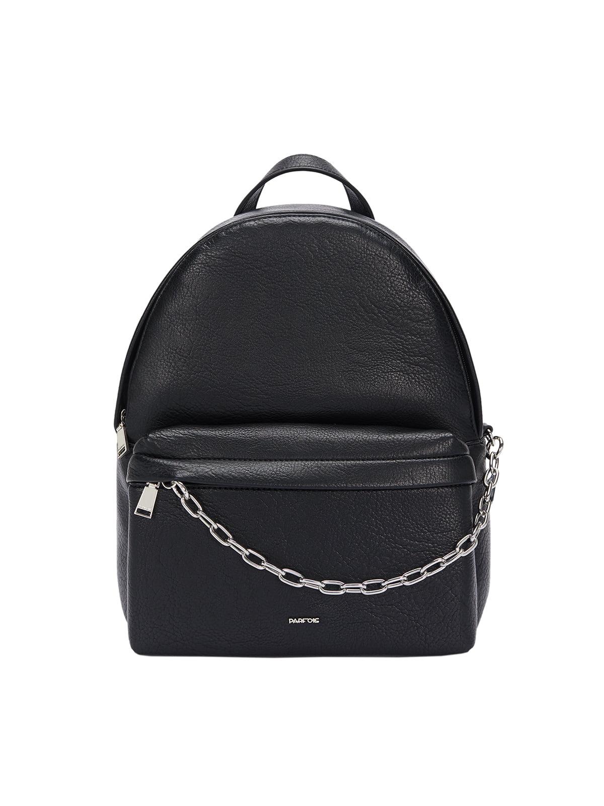 Рюкзак черный | 5635216