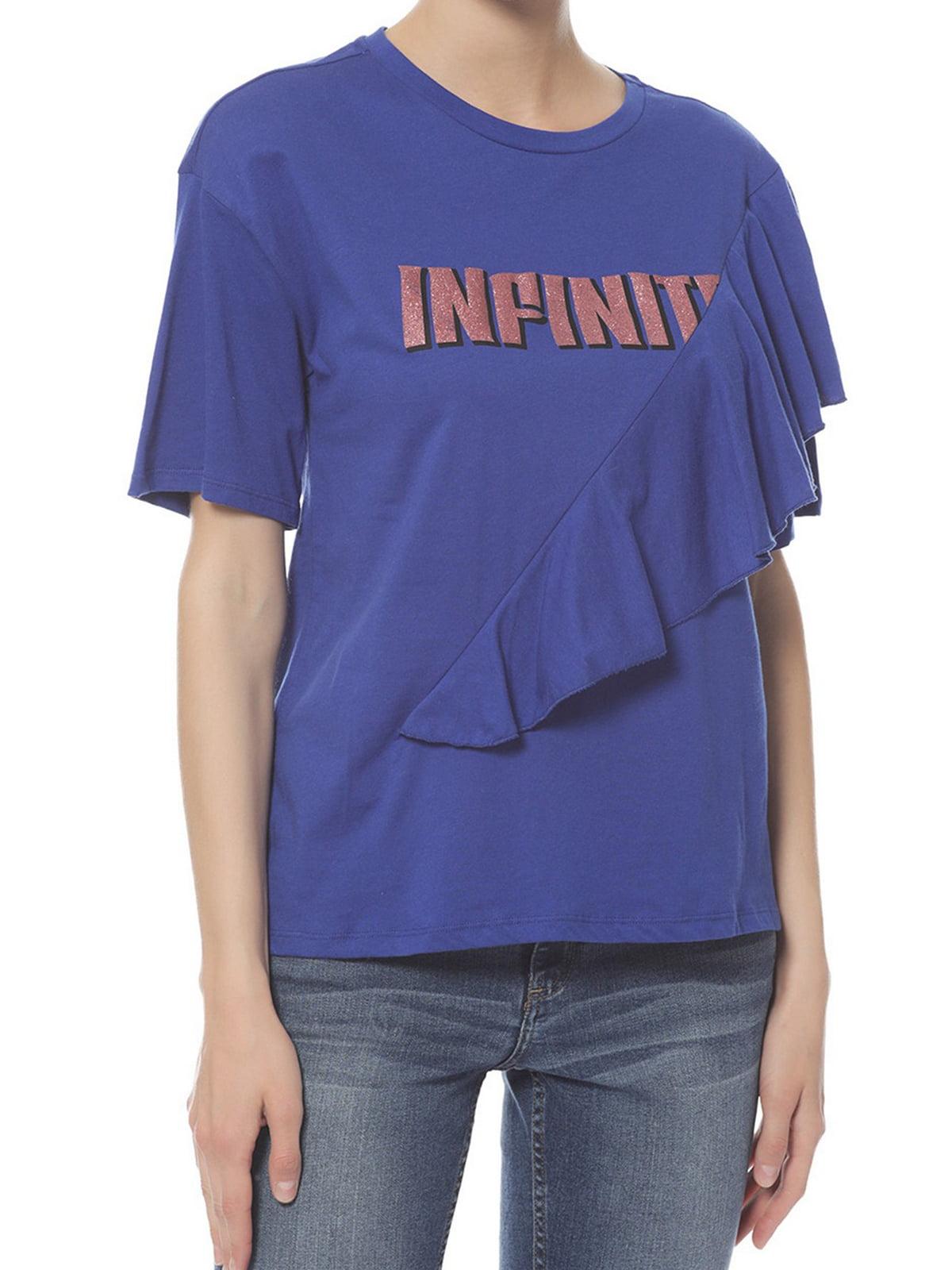 Блуза синяя с надписью | 5659135