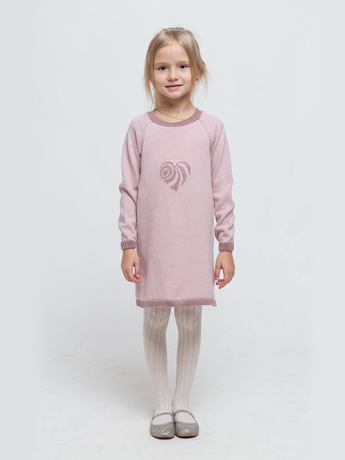 Платье розовое | 5663194