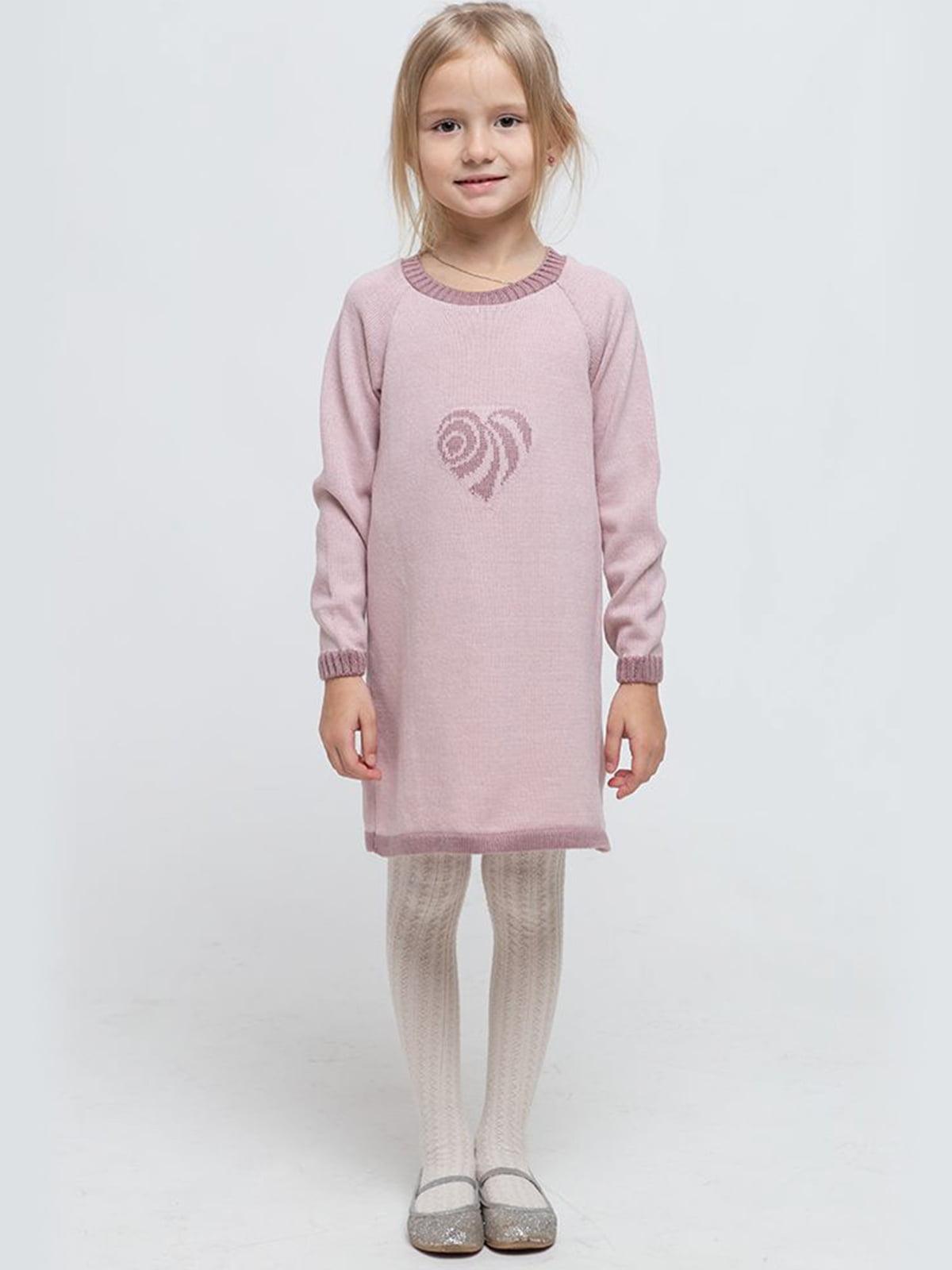 Платье розовое | 5663217