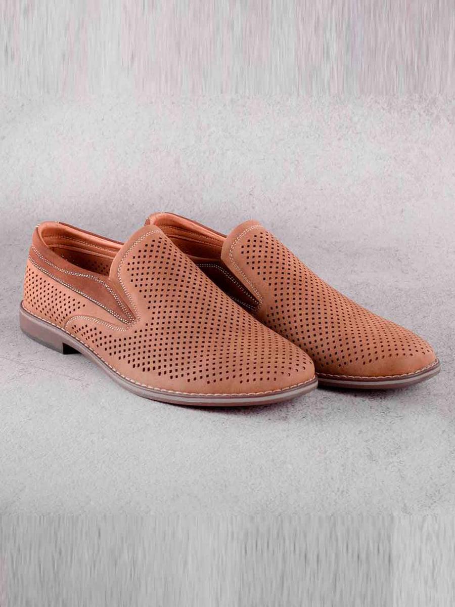 Туфли бежевые | 5649086