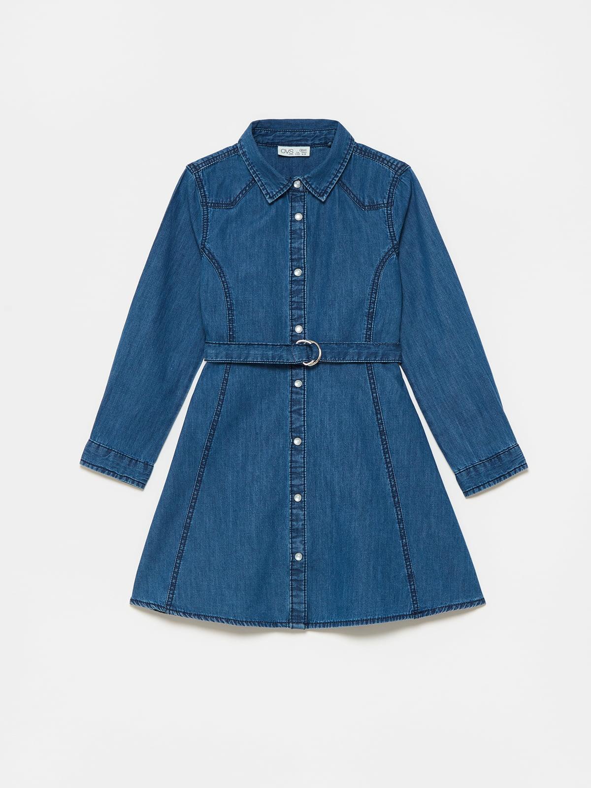 Платье синее | 5651045
