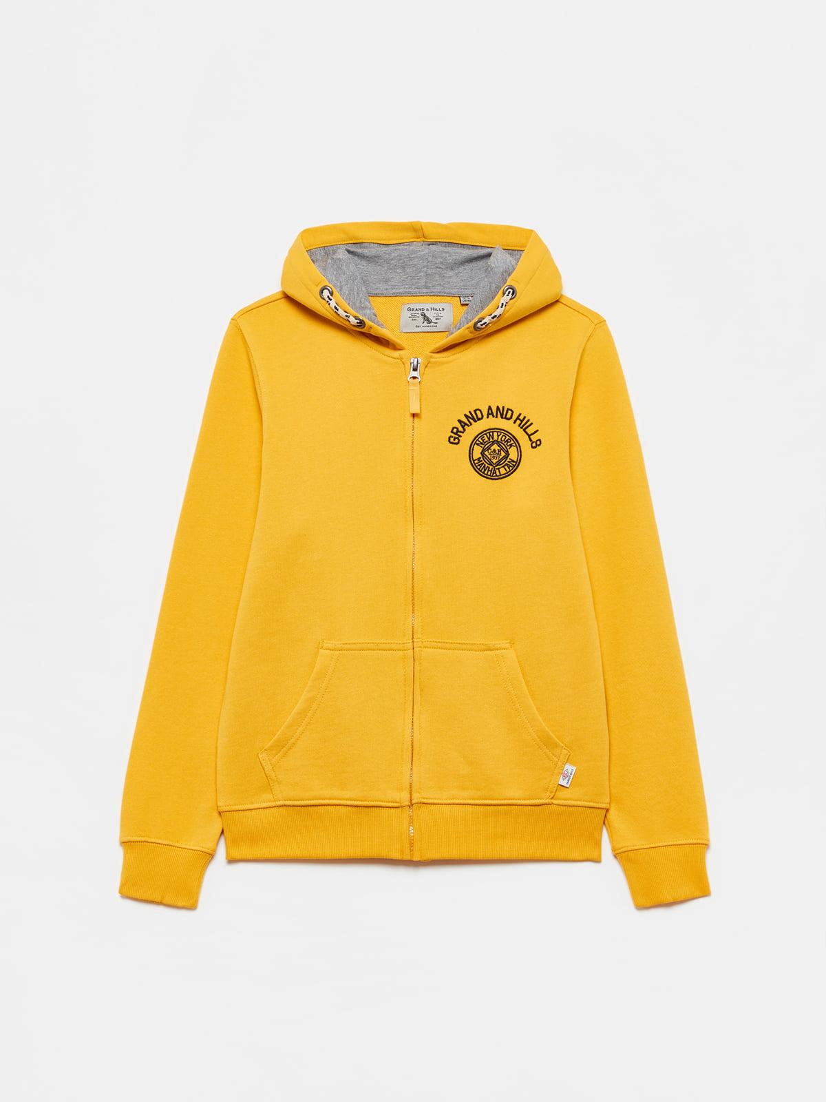 Толстовка желтая с логотипом | 5651190