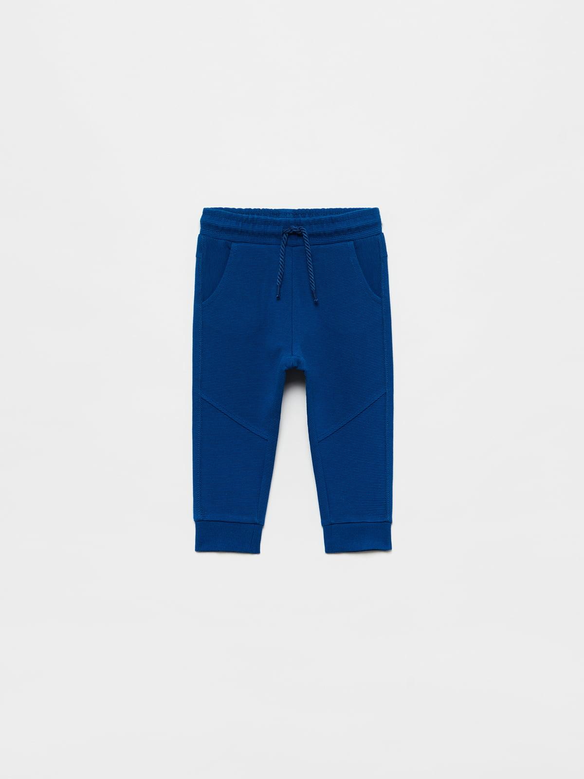 Брюки спортивные синие | 5651219