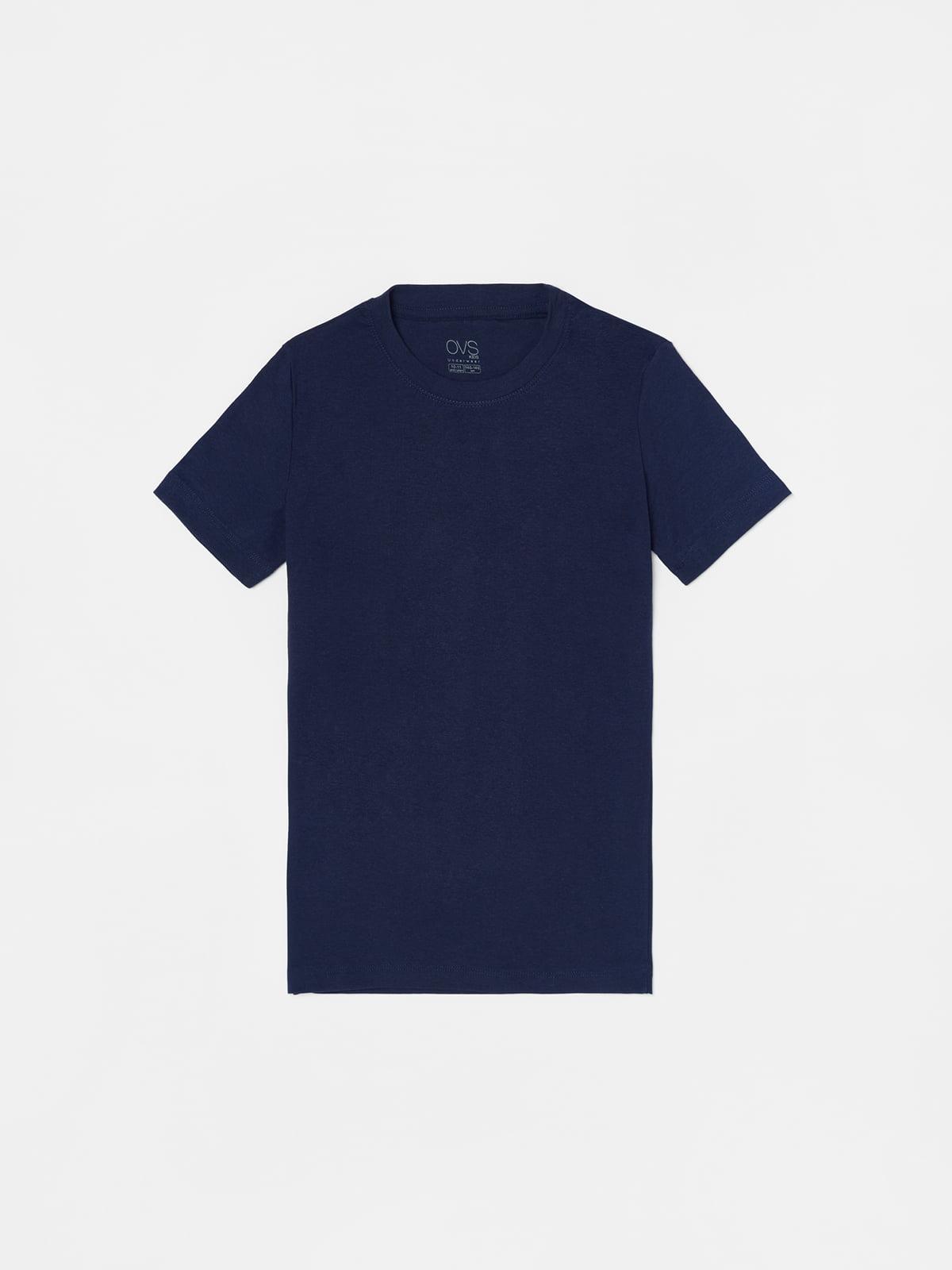 Футболка синяя | 5651297