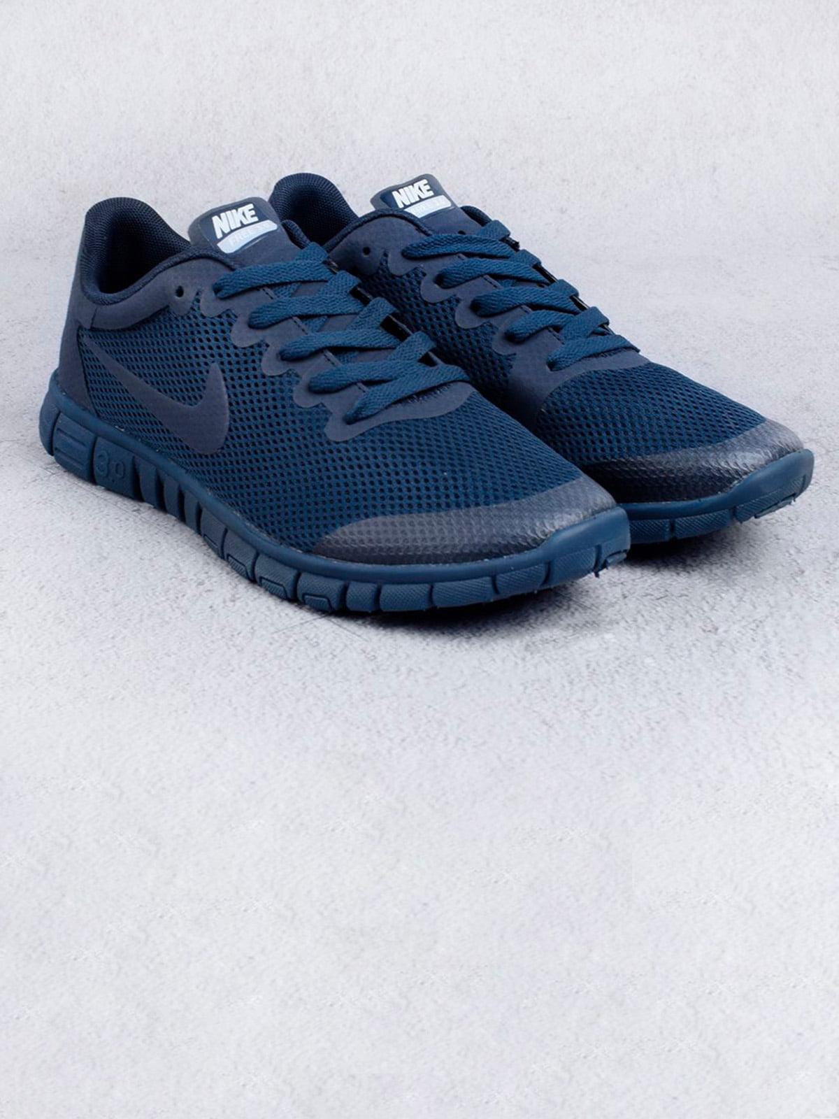 Кросівки сині | 5643939