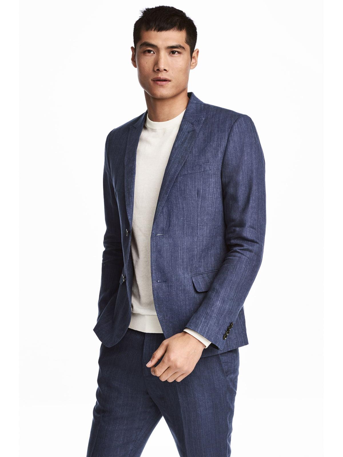 Піджак синій | 5667194