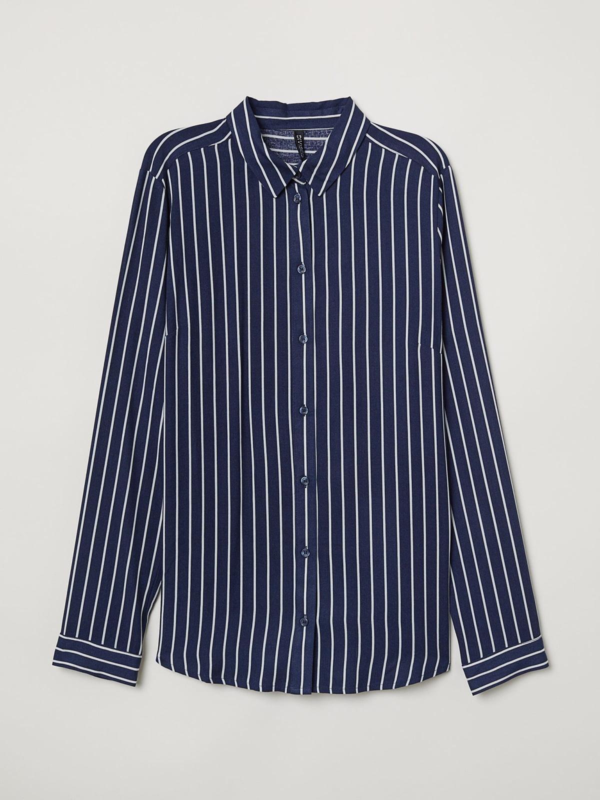 Рубашка темно-синяя в полоску | 5677229