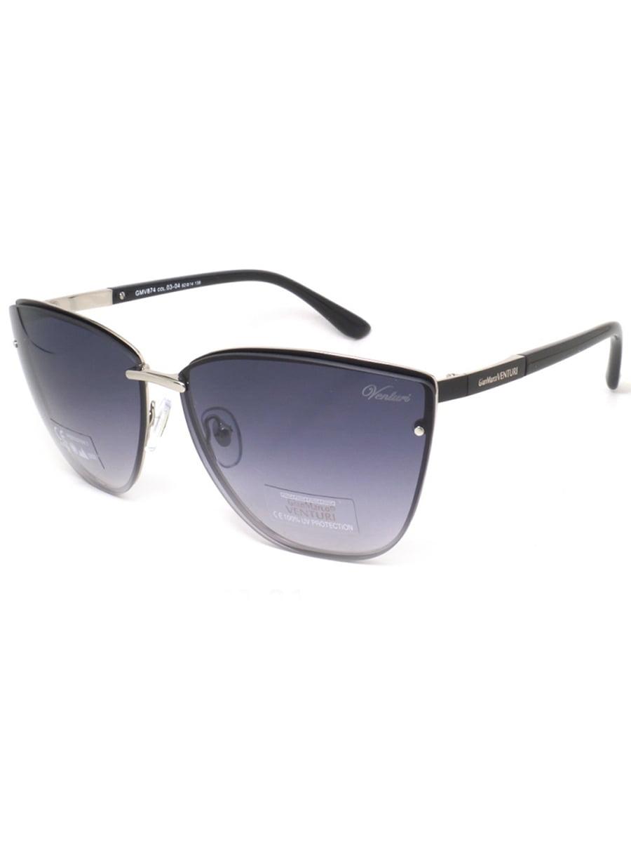Очки солнцезащитные | 5682130