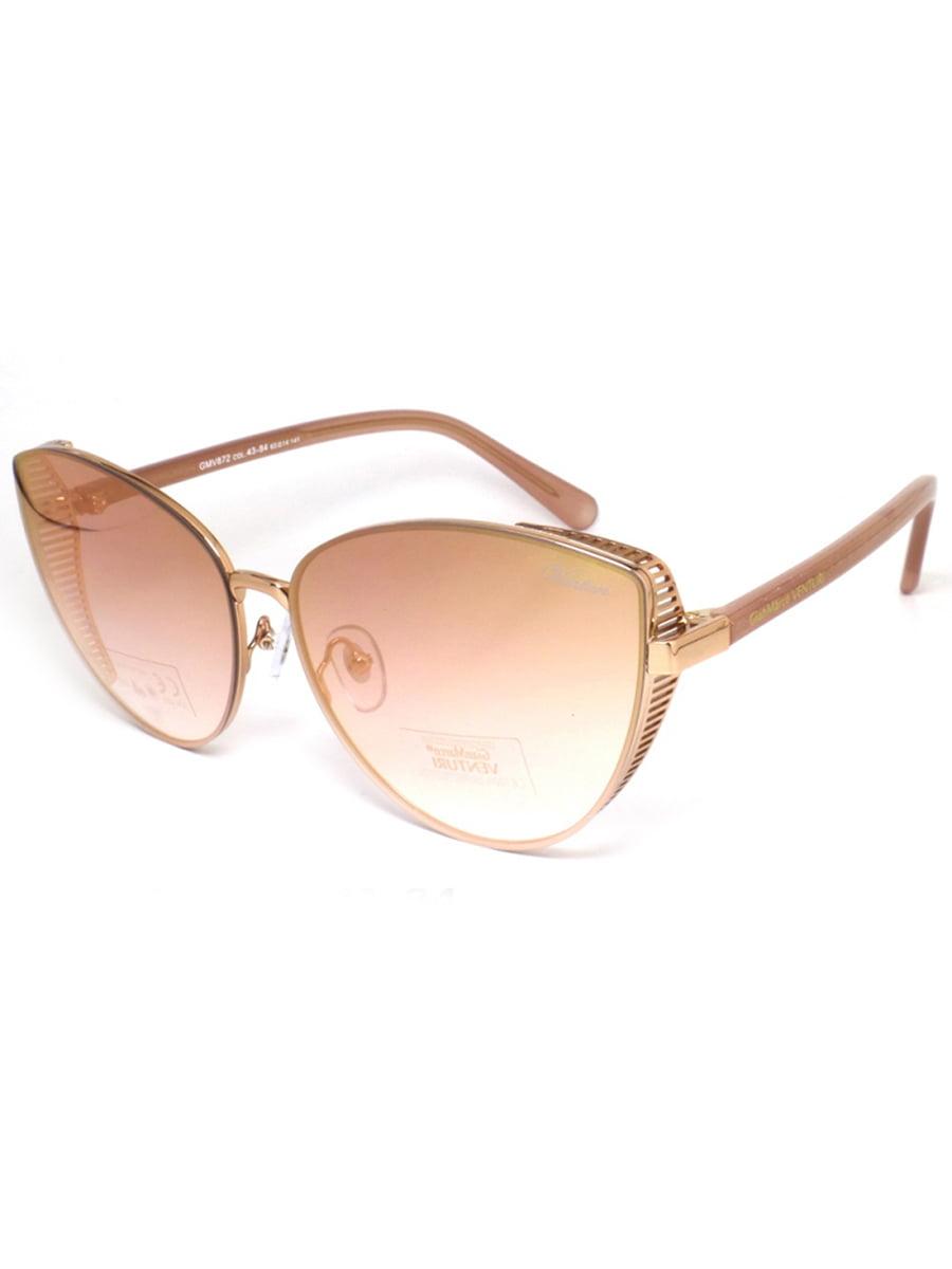 Очки солнцезащитные | 5682136