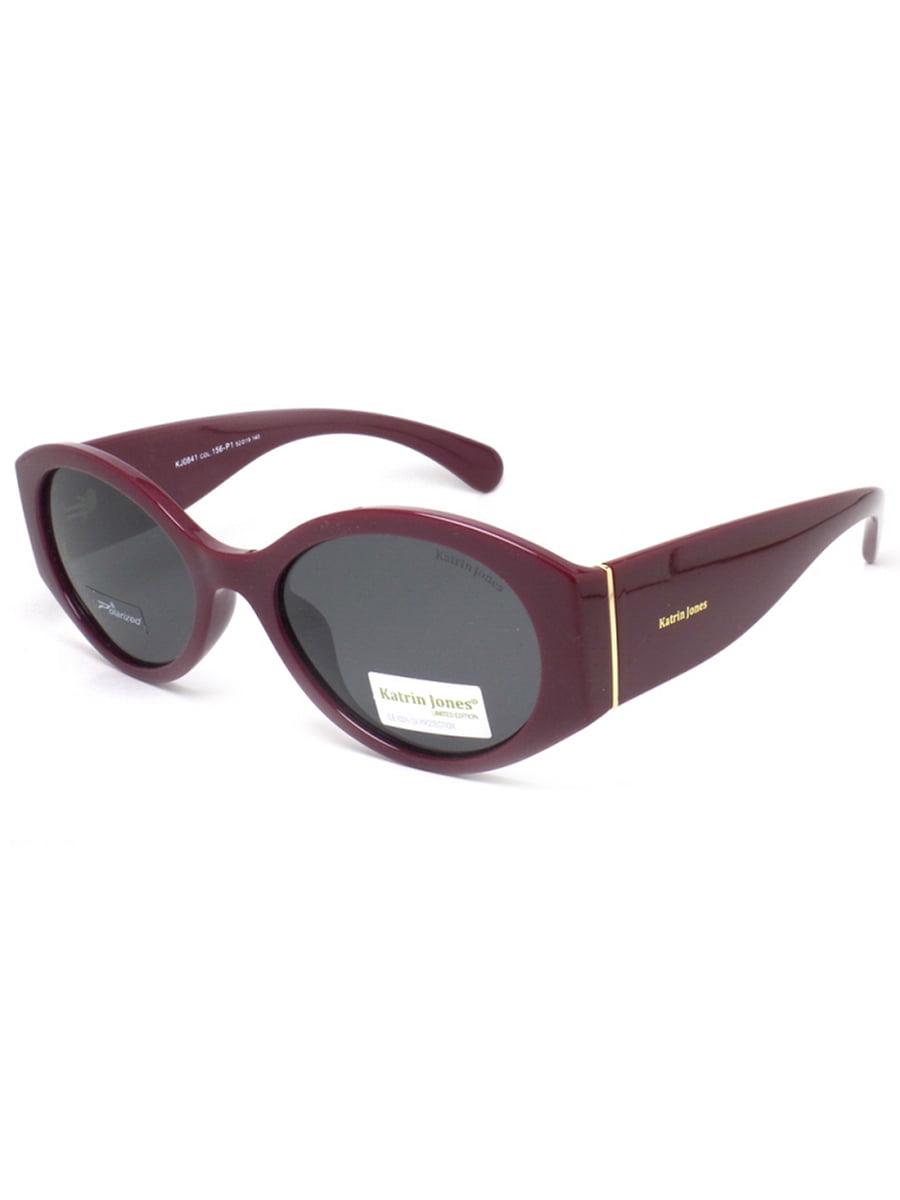 Очки солнцезащитные | 5682199