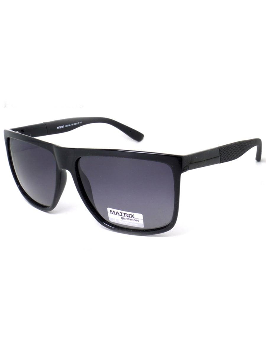 Очки солнцезащитные | 5682250