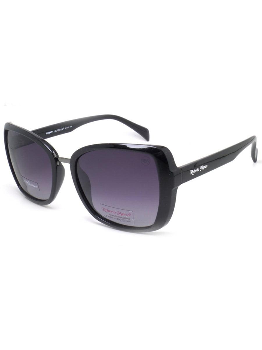 Очки солнцезащитные | 5682290