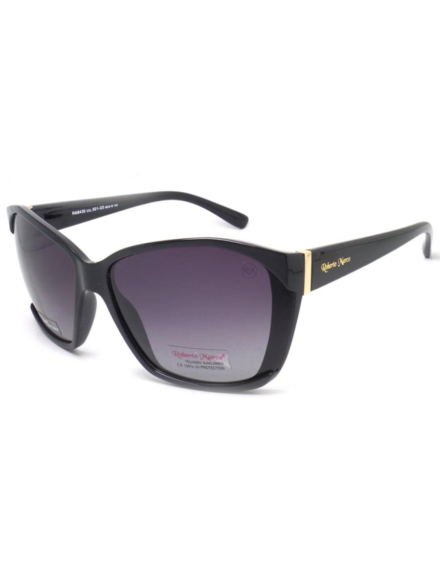 Очки солнцезащитные | 5682293