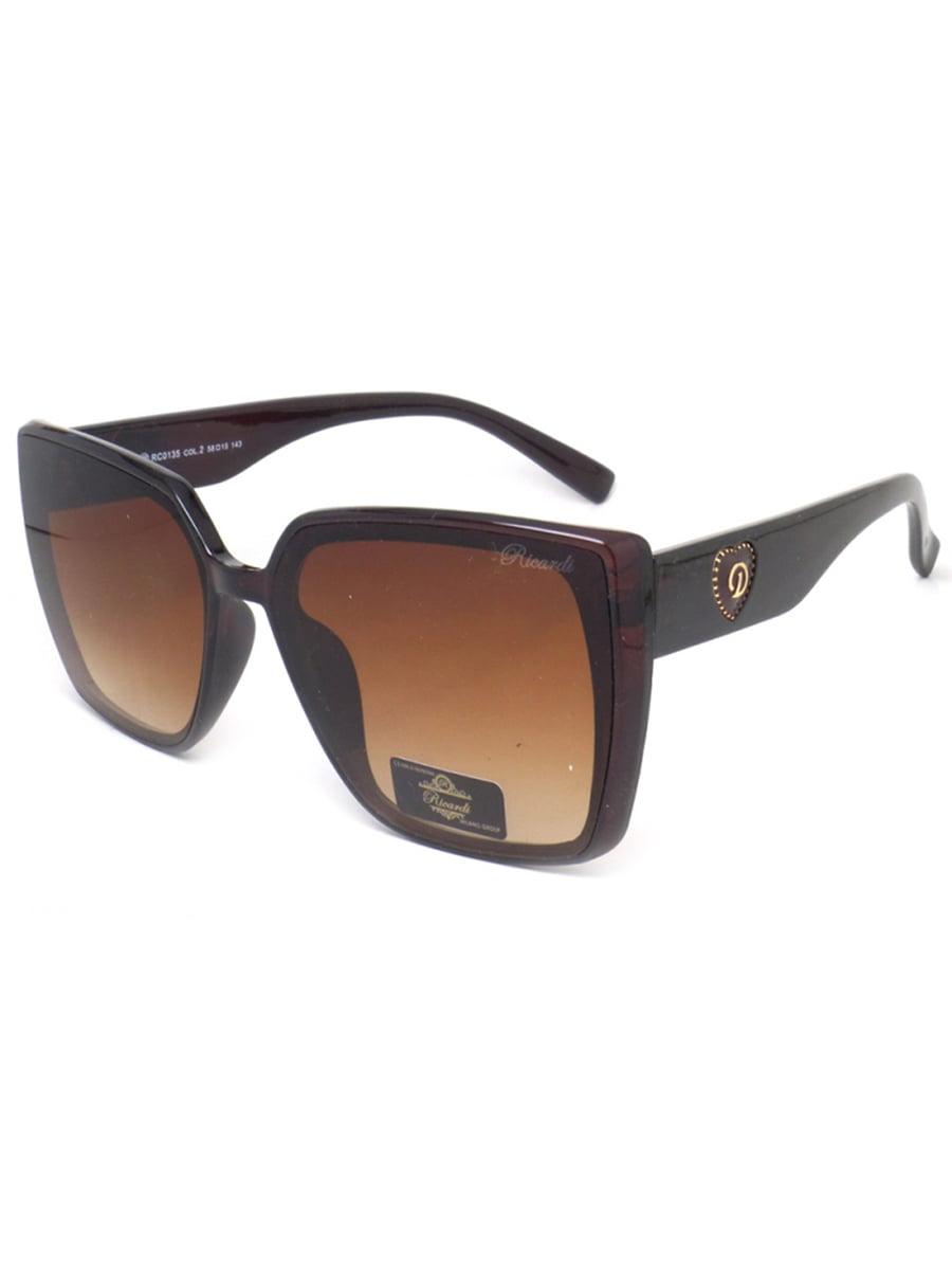 Очки солнцезащитные | 5682340