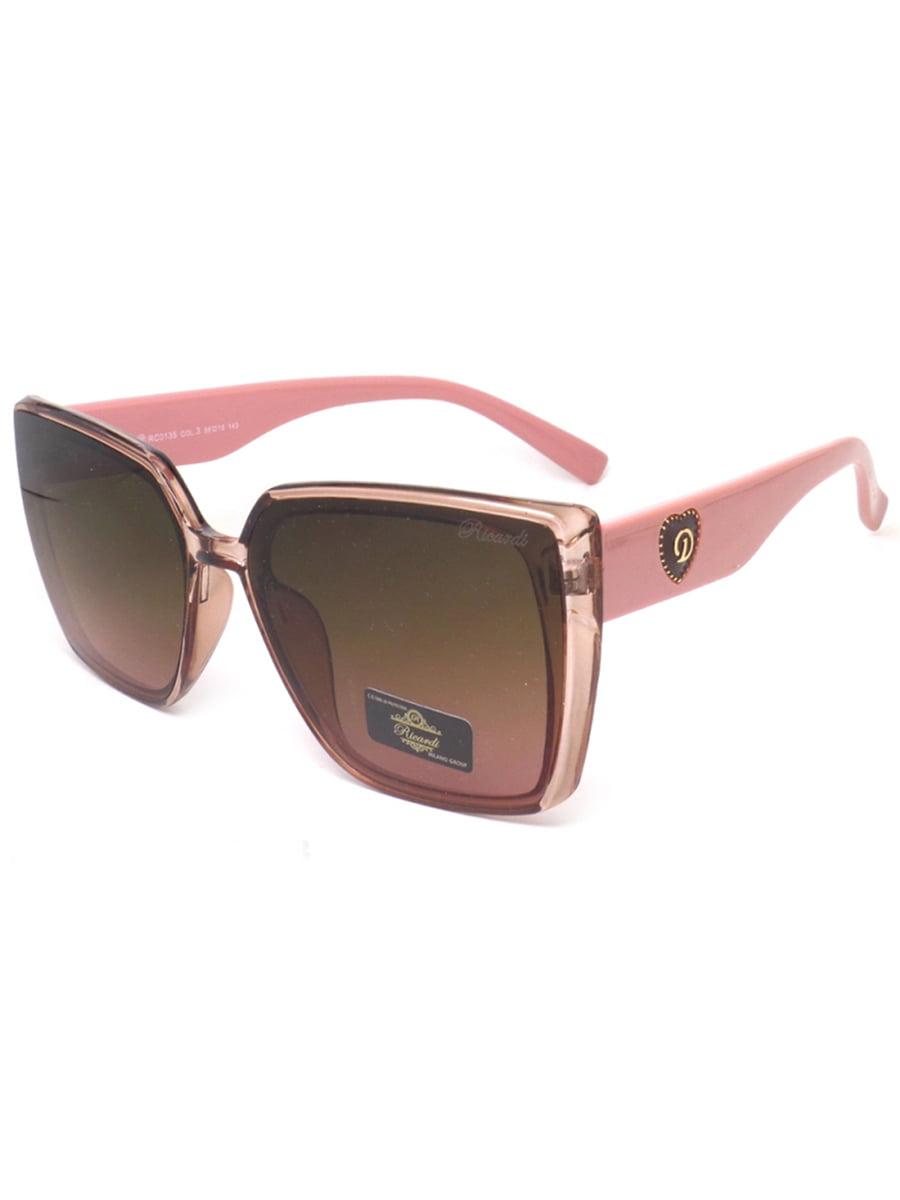 Очки солнцезащитные | 5682341