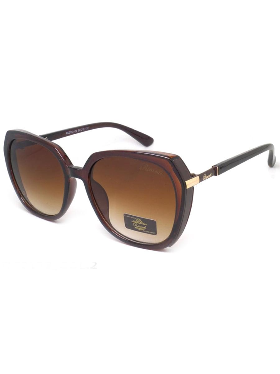 Очки солнцезащитные | 5682343