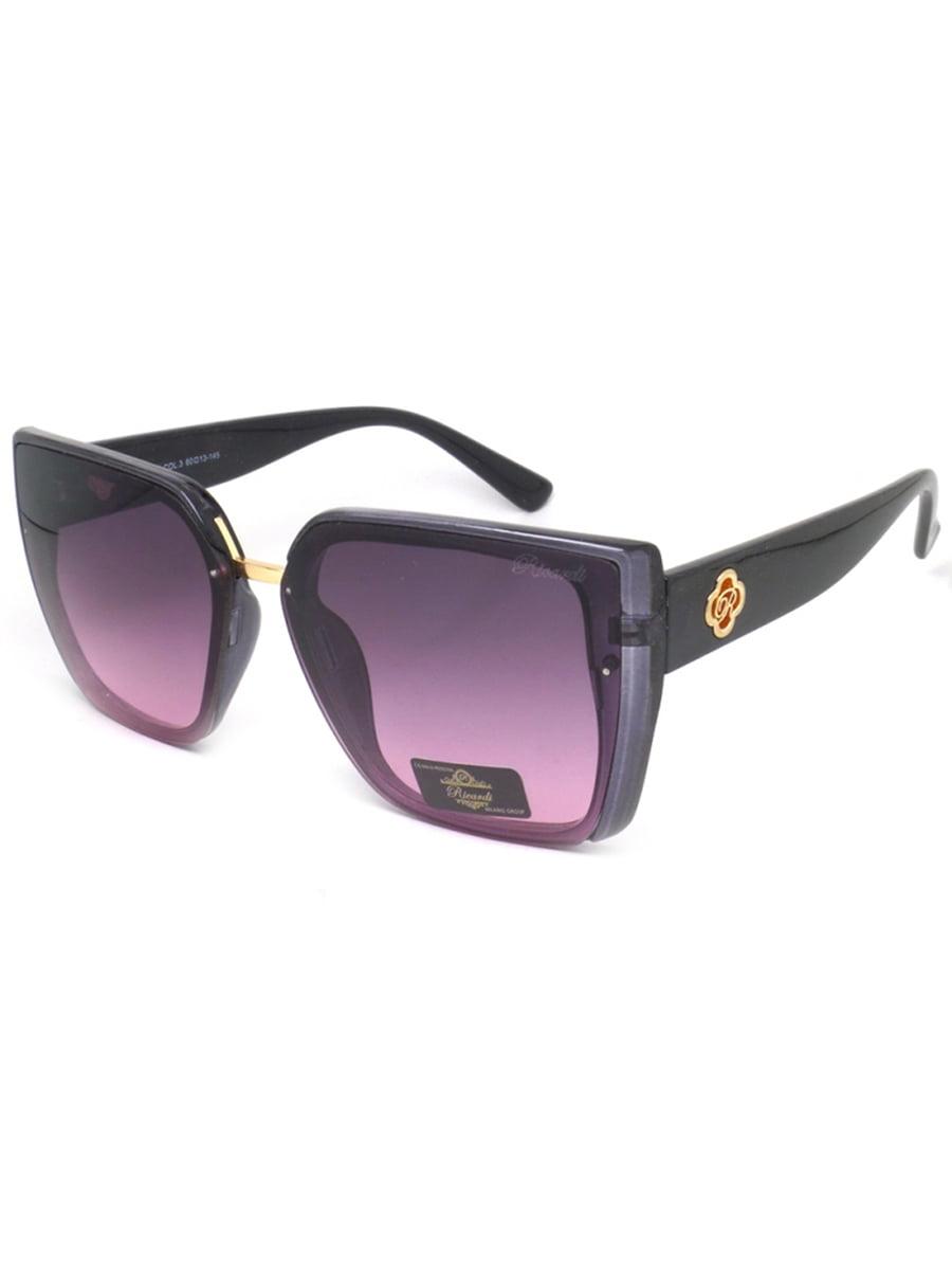 Очки солнцезащитные | 5682353