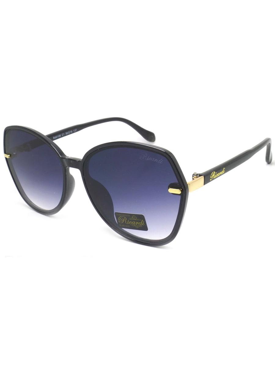 Очки солнцезащитные | 5682358