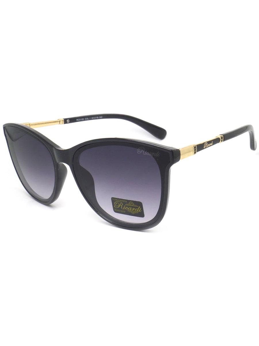 Очки солнцезащитные | 5682360