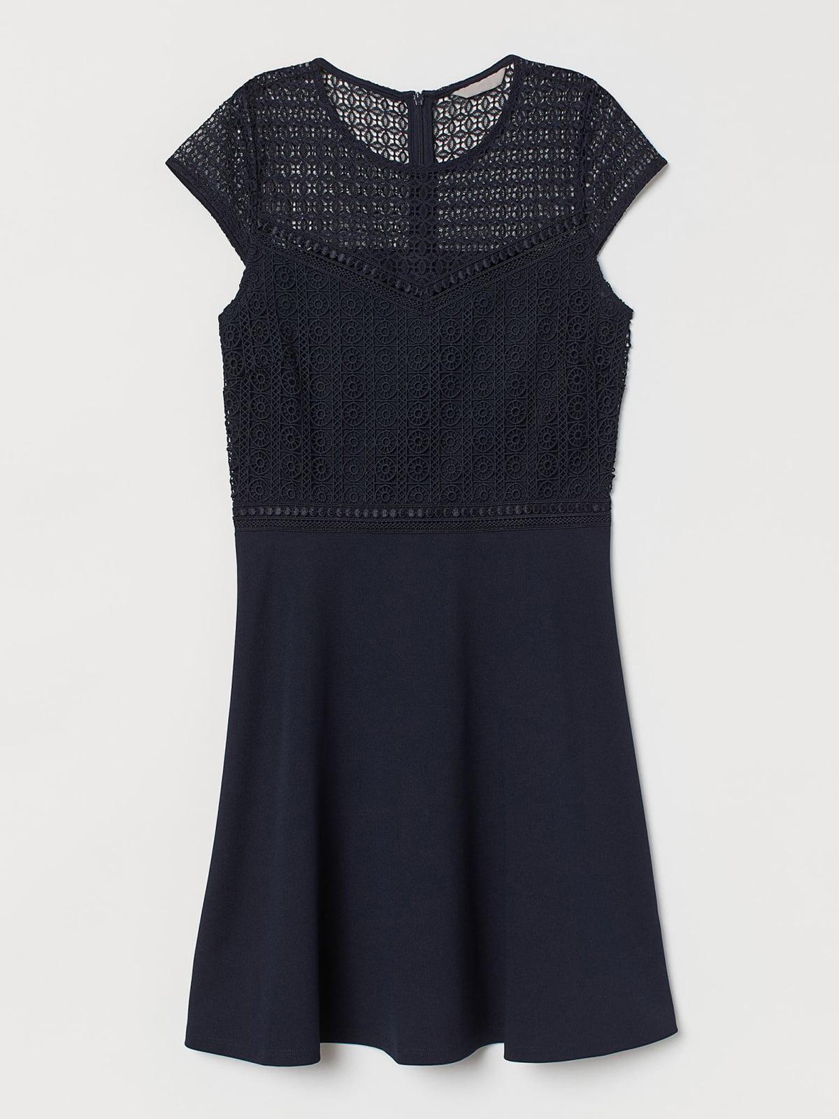 Платье темно-синее | 5680133