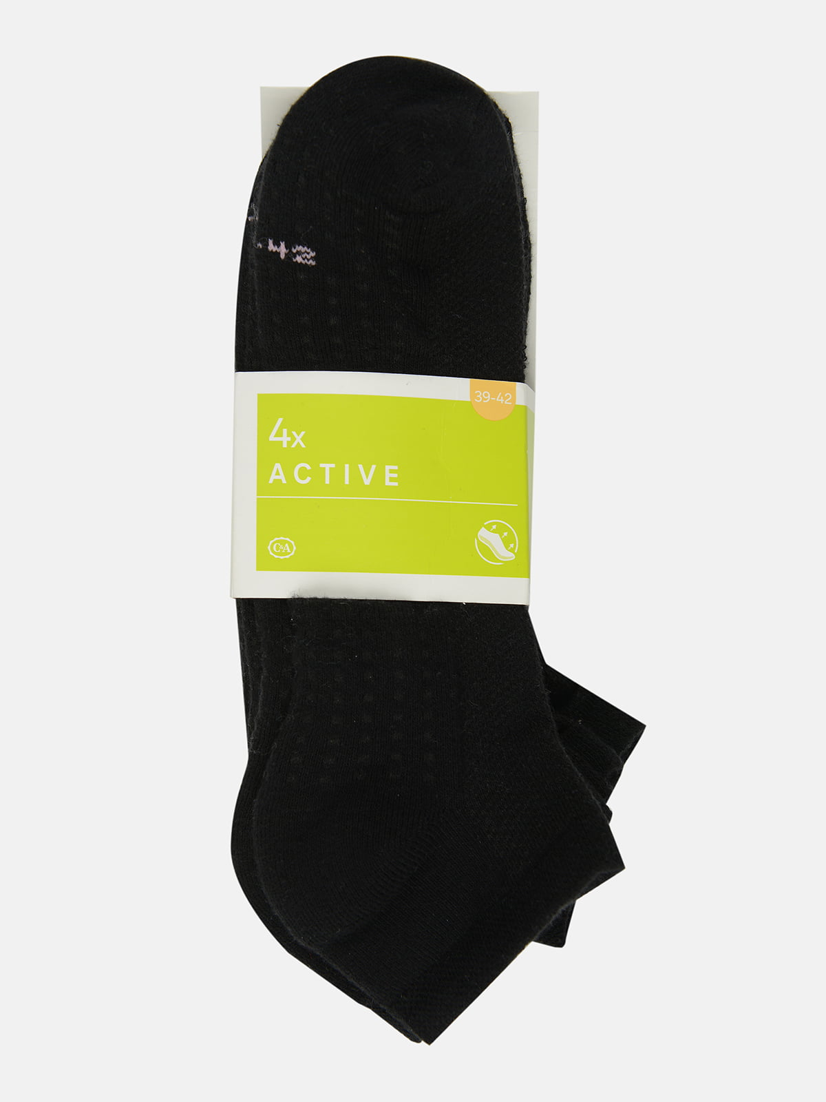 Набор носков (4 пары) | 5680499