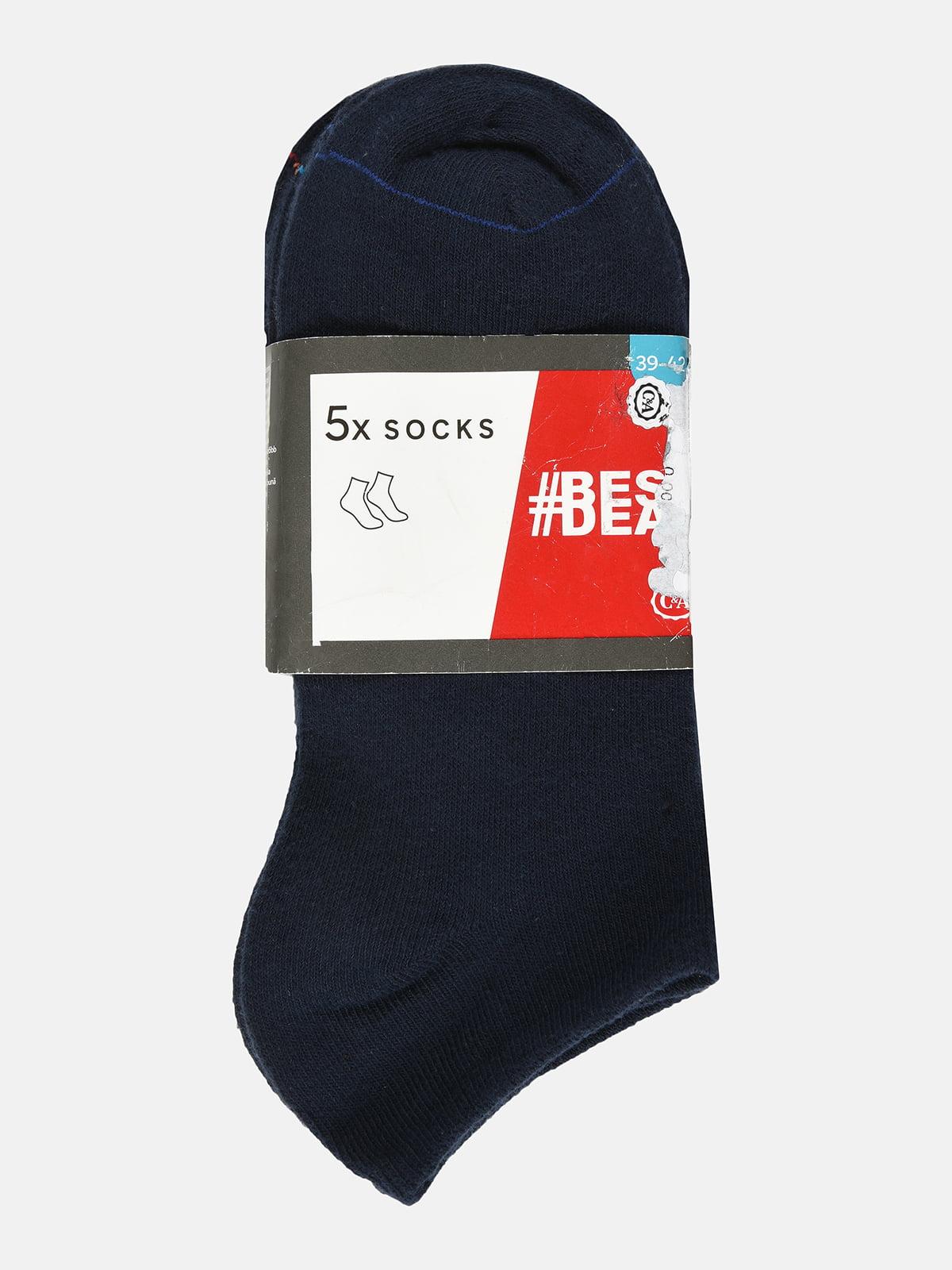 Набор носков (5 пар)   5680893