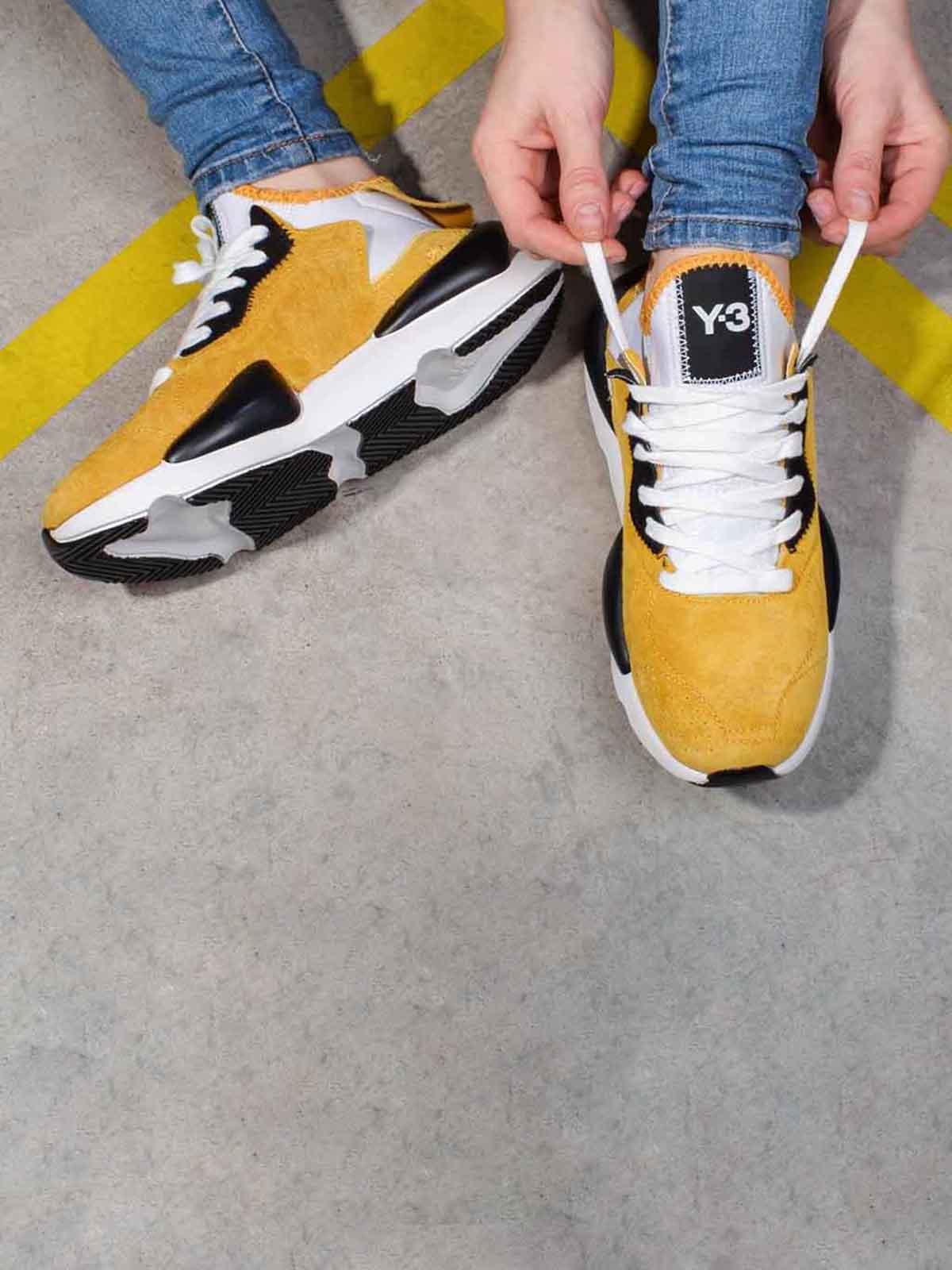 Кроссовки желтые | 5642834