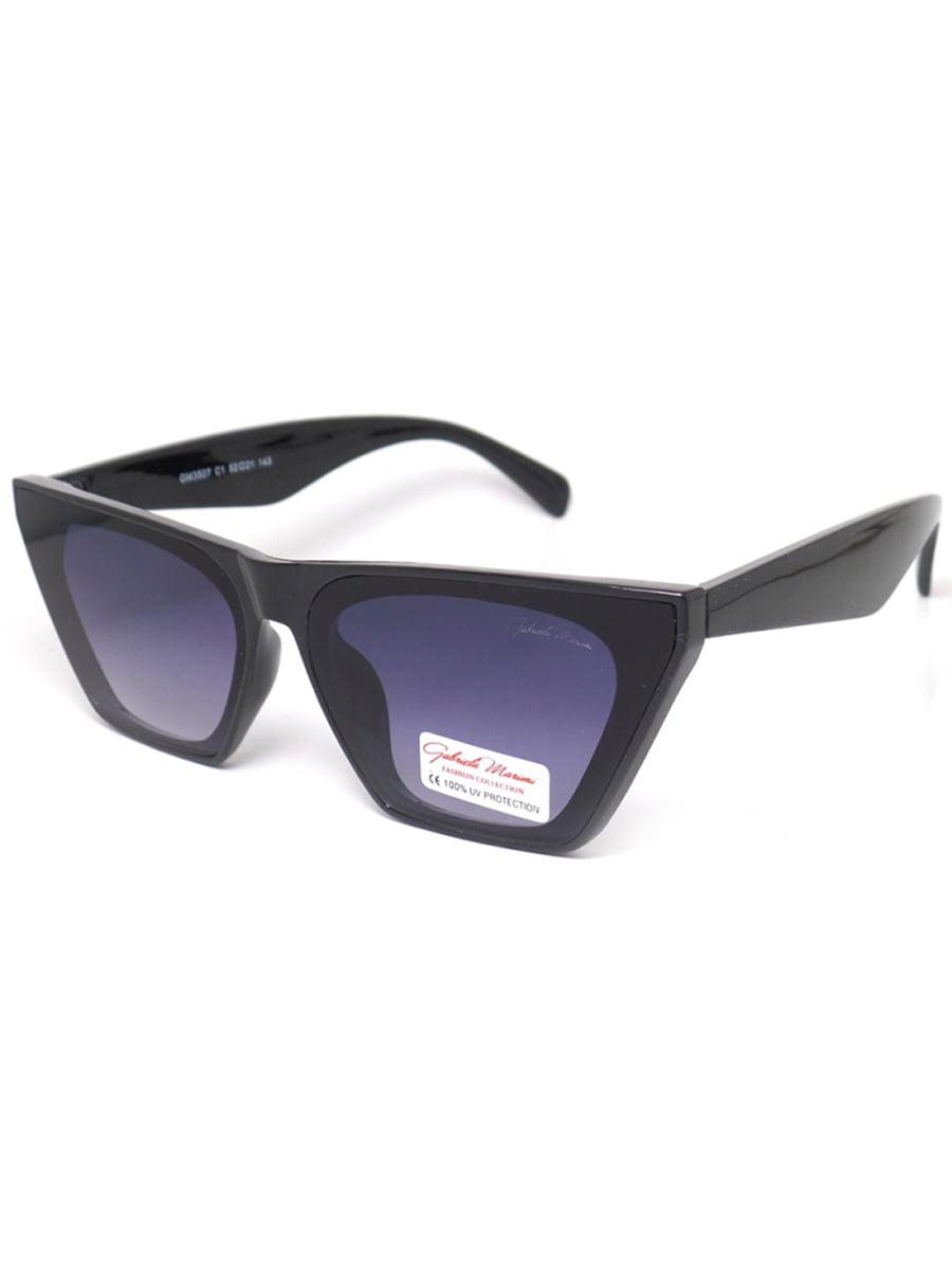 Сонцезахисні окуляри | 5686124