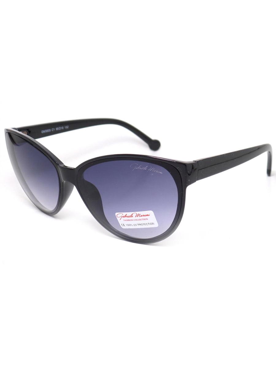 Солнцезащитные очки | 5686135