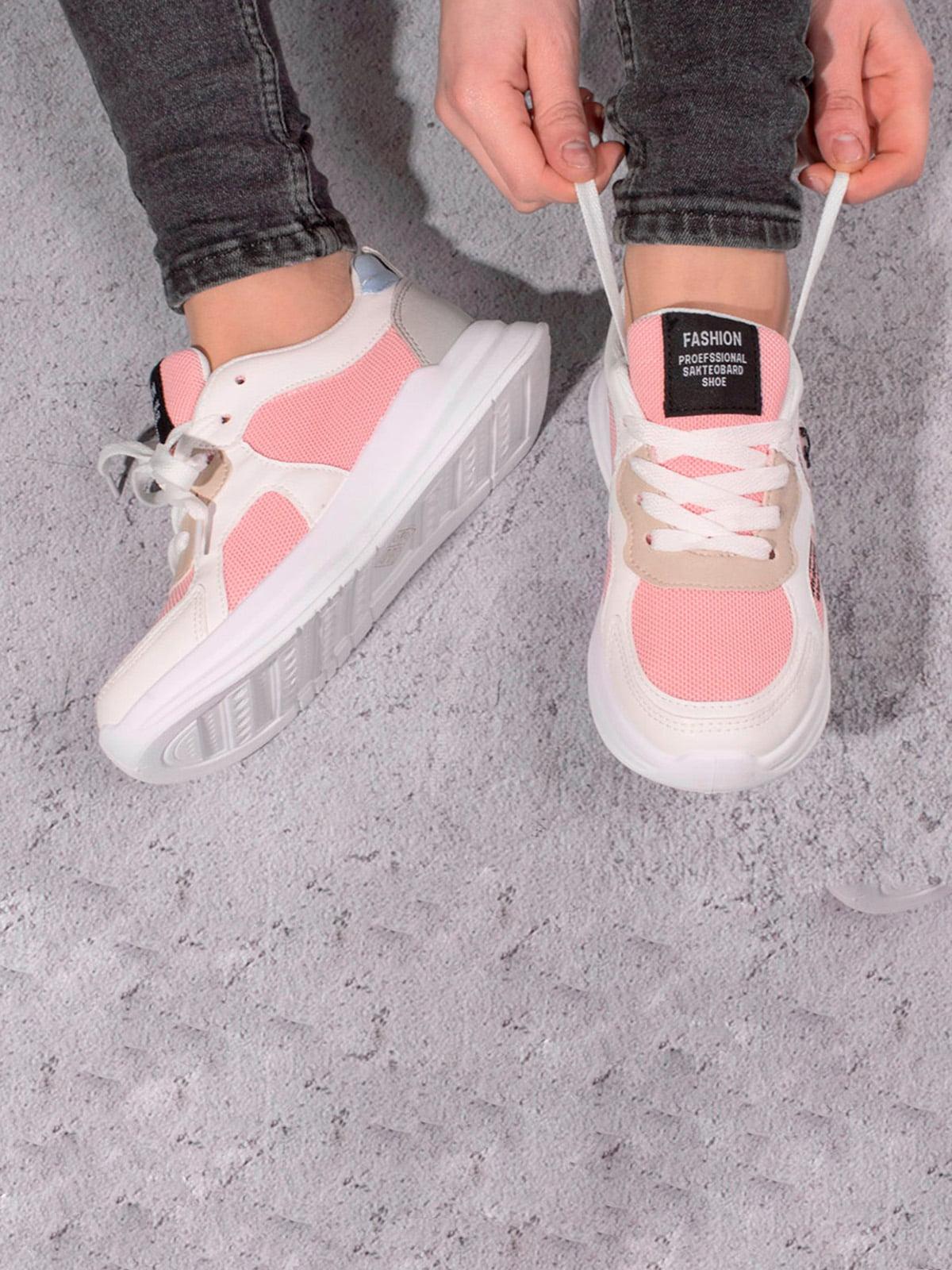 Кросівки різнокольорові | 5643174