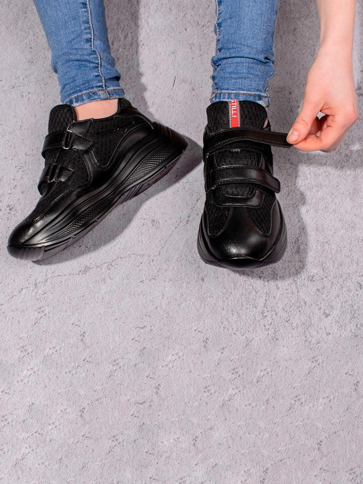 Кросівки чорні   5643215