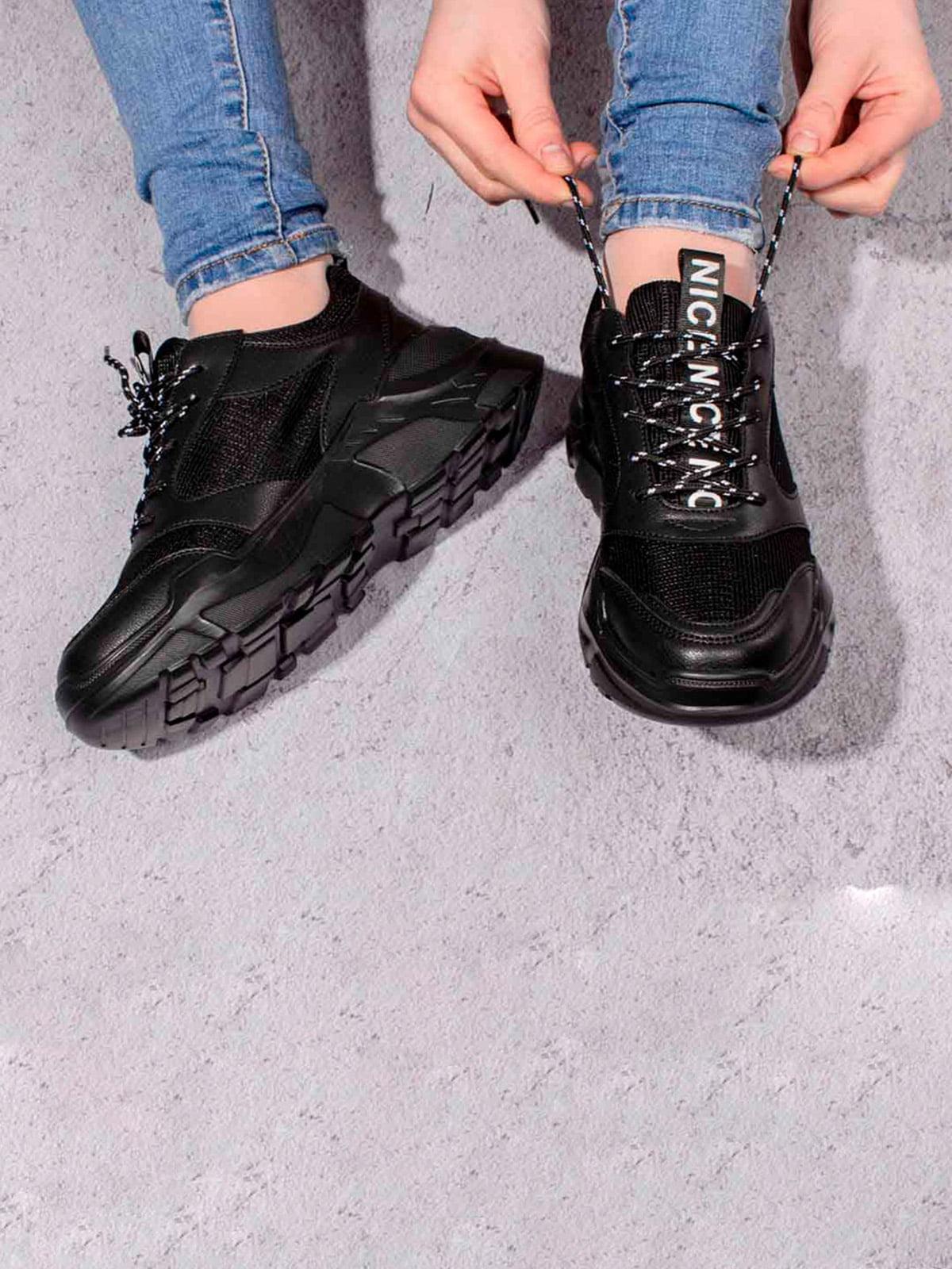 Кросівки чорні | 5643221