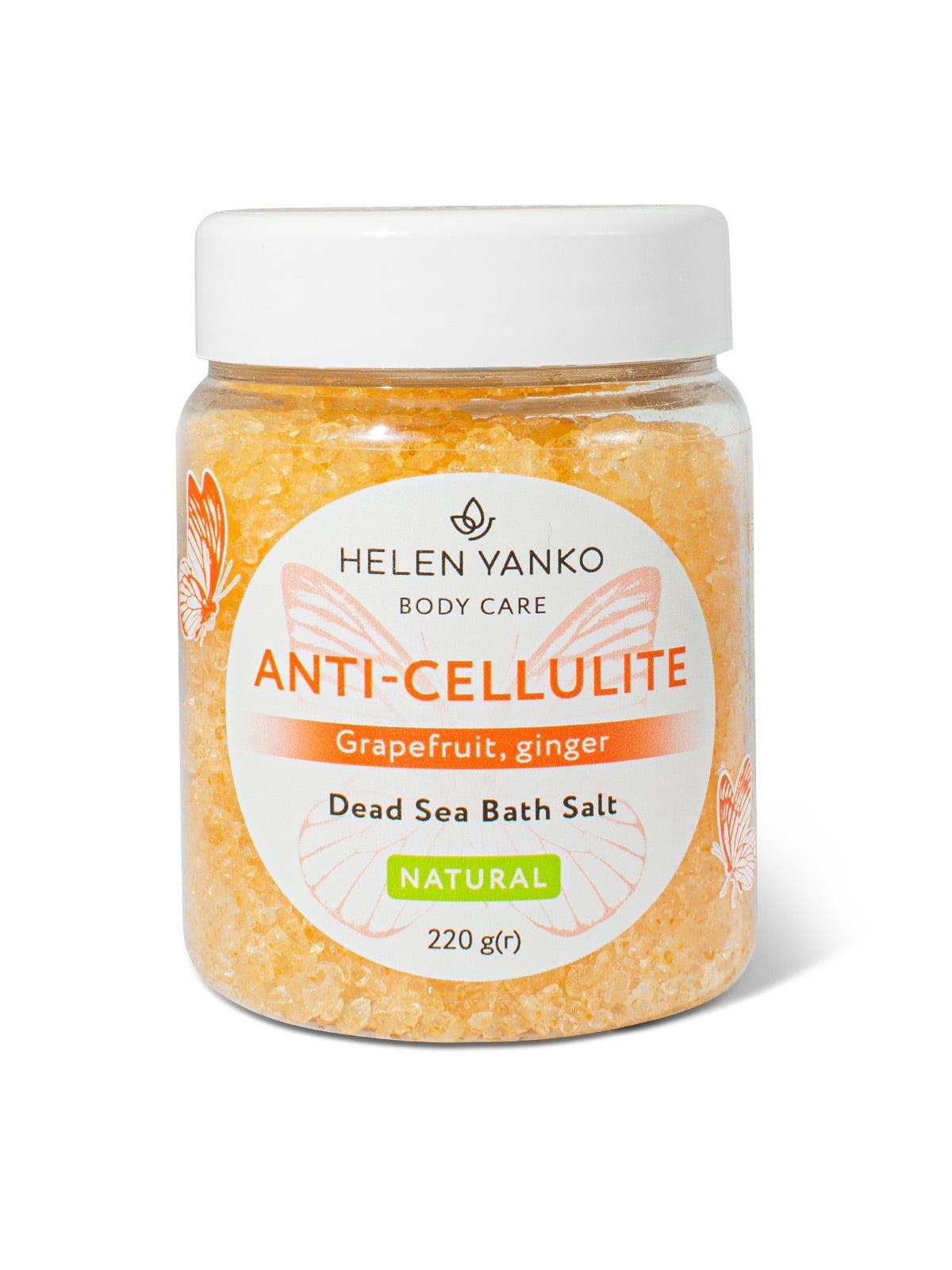 Соль для ванны (грейпфрут, имбирь; 220 г) | 5694674