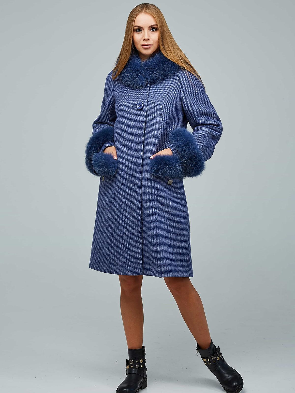Пальто | 5700505