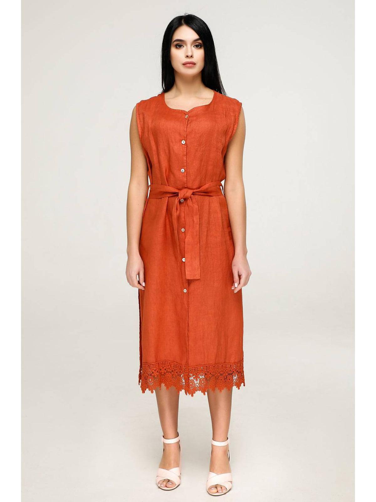 Платье | 5700574