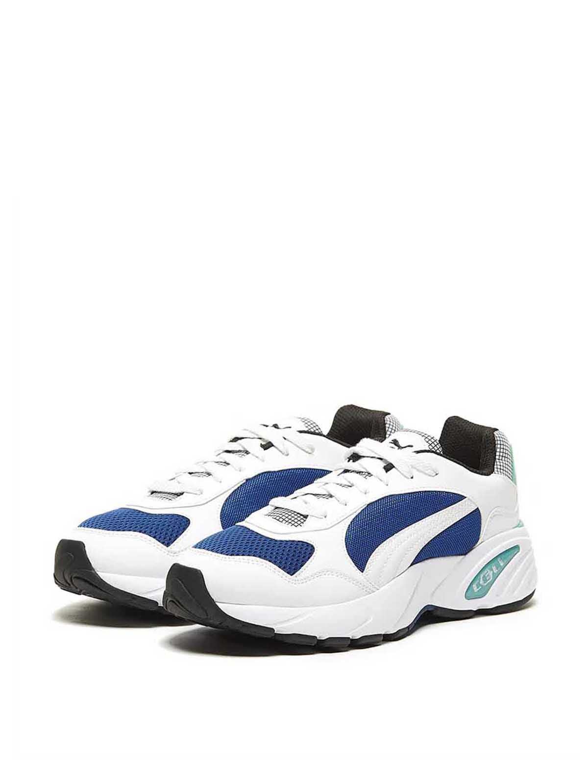 Кросівки біло-сині | 5695825